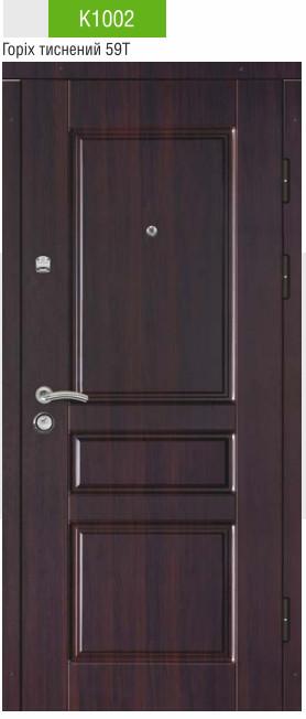 """Двери входные металлические тм """"Аплот""""  Купить"""