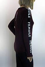 Жіноча вязана кофта Binka, фото 3
