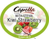 Ароматизатор Kiwi Strawberry with Stevia (Киви + Клубника) Capella  30мл