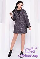 Женское серое весеннее пальто с брошью (р. S, M, L) арт. Кларенс крупное букле - 9800