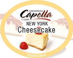 Ароматизатор Capella New York Cheesecake (New York чизкейк)