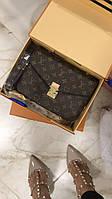 Женская сумочка LOUIS VUITTON Pochette Metis LUX нат. кожа