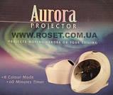 "Проектор Аврора ""Aurora Projector"", фото 3"