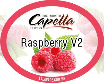 Ароматизатор Capella Raspberry V2 (Малина)