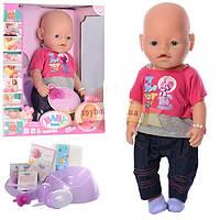 Кукла-пупс Baby Born с аксессуарами функциональный Limo Toy 8020-467