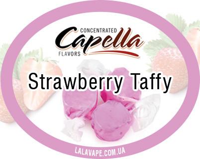 Ароматизатор Capella Strawberry Taffy (Клубничное конфетти) Capella