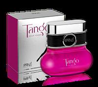 Женская парфюмерная вода Tango 100ml. Prive