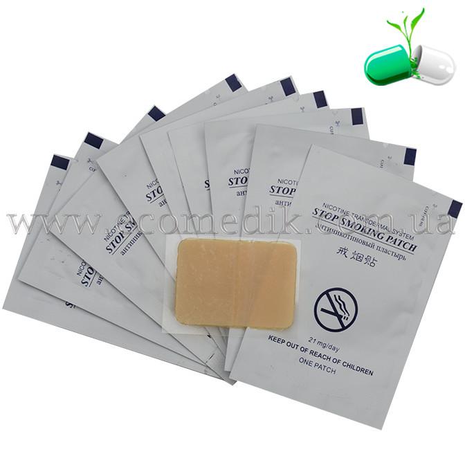 Антиникотиновый пластырь (Stop Smoking) до февраля 2021 года оптом