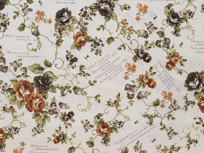 Мебельная ткань 65% Cotton Котон 12007 V-7