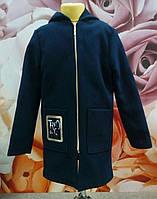 Пальто  кашемировое на девочку т. синее  р.128-152