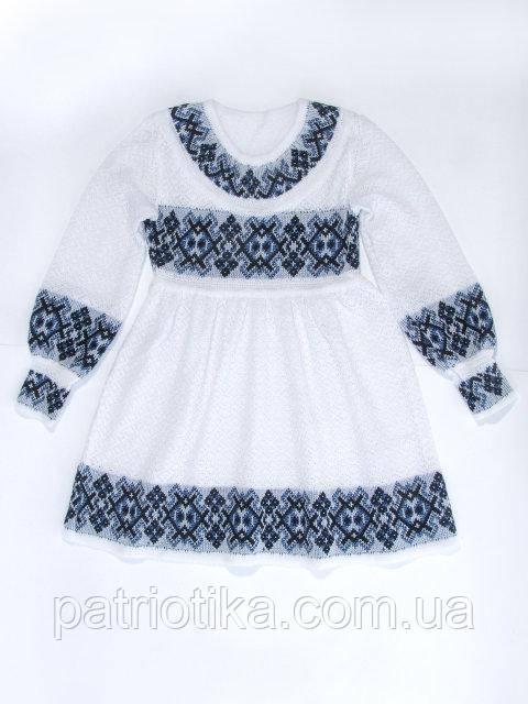 Платье для девочки Любаша синяя х/б | Плаття для дівчинки Любаша синя х/б