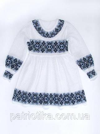 Платье для девочки Любаша синяя х/б | Плаття для дівчинки Любаша синя х/б, фото 2