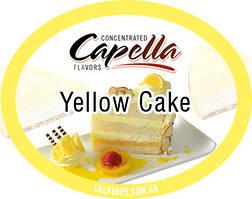 Ароматизатор Capella Yellow Cake (Печенье)