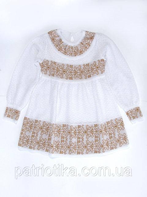 Платье для девочки Славянка х/б | Плаття для дівчинки Слов'янка х/б