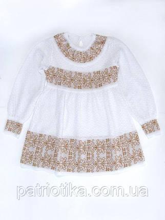 Платье для девочки Славянка х/б   Плаття для дівчинки Слов'янка х/б, фото 2