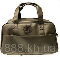 Дорожная сумка Philipp Plane кожаная сумка, сумка мужская, сумка женская, спортивная сумка  реплика