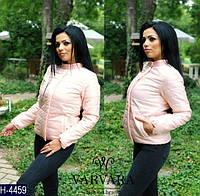 Розовая куртка больших размеров на синтепоне и на змейке. Арт-10104