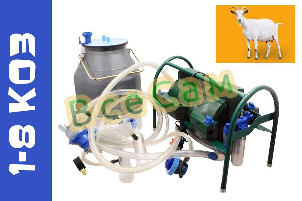 Доильный аппарат Импульс ПБК-4 от 1-8 коз (сил.рез.) ведро поликарбонат 22 л.