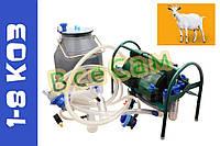 Доильный аппарат Импульс ПБК-4 от 1-8 коз (сил.рез.) ведро поликарбонат 22 л. , фото 1