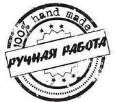 Штамп для скрапбукинга РУЧНА РОБОТА 5*5см SCB 0810021