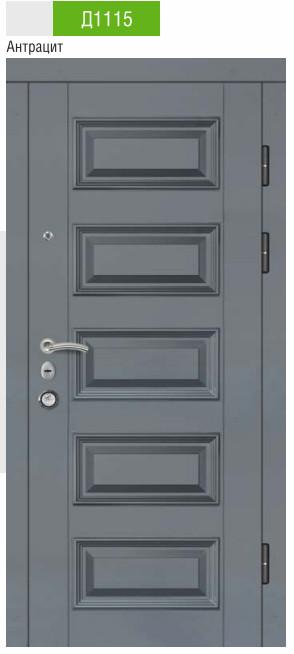 Входная дверь Аплот (Aplot )