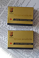 СИЛА ИМПЕРАТОРА Оригинал -  средство для усиления потенции виагра