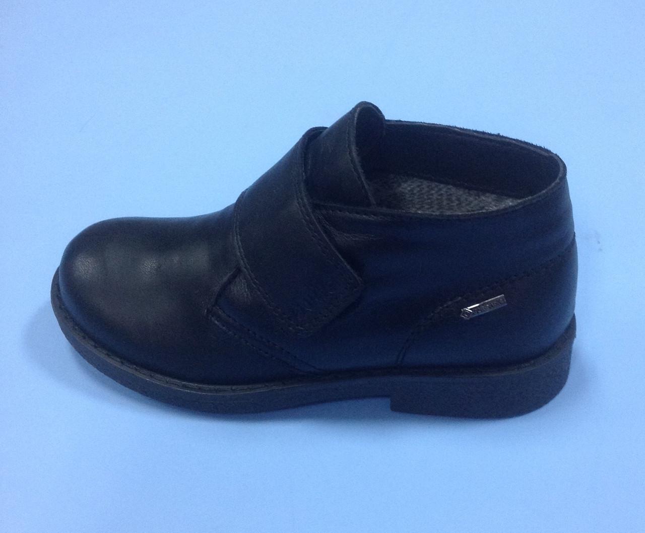 Ботинки для мальчика кожаные PRIMIGI с утеплителем