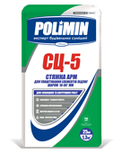 POLIMIN СЦ-5 стяжка цементная