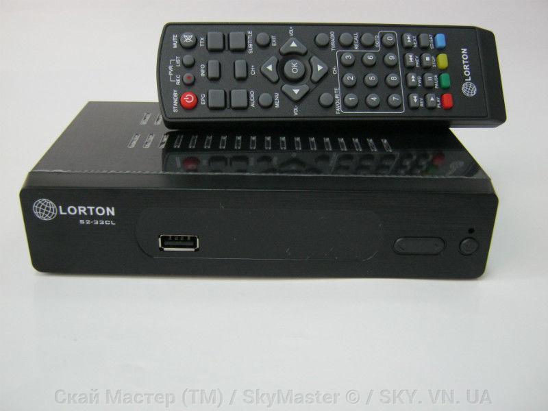LORTON S2-33CL Full HD - спутниковый ресивер с картоприемником, фото 1
