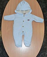 Комбинезон - человечек вязанный для мальчика  на махре голубой