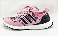 Adidas Ultra Boost розовые
