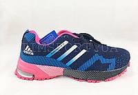Adidas Marathon Dark Blue Woman
