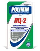 Polimin ЛЦ-2 наливная, эпоксидная, полеуретановая, подготовительная смесь для пола (5-80 мм)