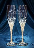 Свадебные бокалы со стразами Сваровски (Дрим), фото 1