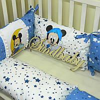Защитные бортики из сатина для детской кроватки -02