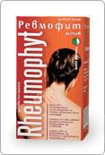 Ревмофит таблетки №120, 500 мг., фото 1
