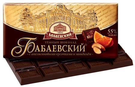 Шоколад Бабаевский 100г темный 55% апельсин и миндаль, фото 2