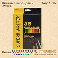 Набор цветных карандашей MARCO 36 цветов