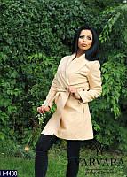 Бежевое кашемировое пальто с поясом больших размеров. Арт-10106