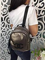 Рюкзак женский CHANEL