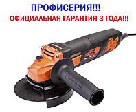 Угловая шлифовальная машина Дніпро-М МШК-920