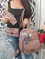 Рюкзак женский 4 в 1 (РЮКЗАК + КЛАТЧ + КОШЕЛЁК + ВИЗИТНИЦА) 3 цвета в наличии, фото 1