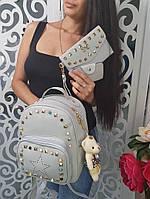Рюкзак женский 3 в 1 РЮКЗАК + КЛАТЧ + ВИЗИТНИЦА+ БРЕЛОК, фото 1
