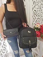 Рюкзак женский 2 в 1 (РЮКЗАК + КОШЕЛЁК) 3 цвета в наличии, фото 1