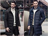 Куртка -пальто Зима мужское