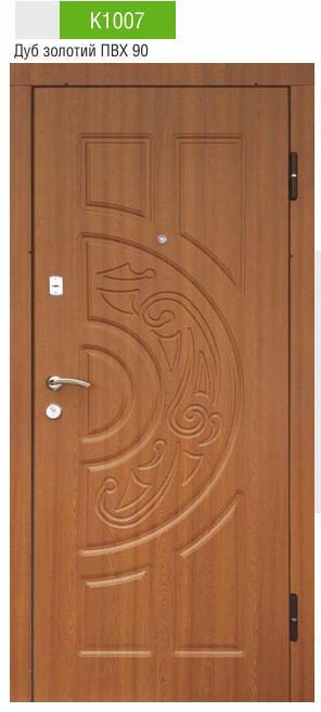 Входние Двери