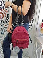 Рюкзак женский , фото 1