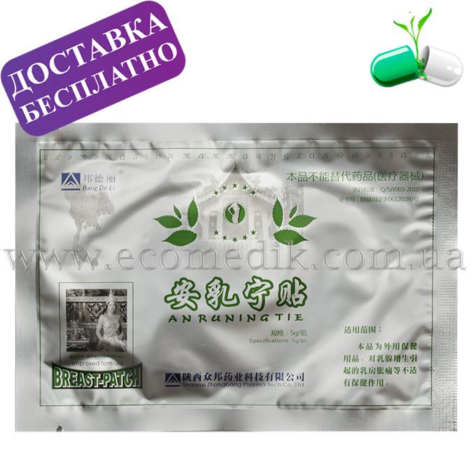 Пластырь грудной от мастопатии ( Huaxin Breast Plaster) Лечебный пластырь от мастопатии  до октября 2021 года