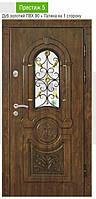 Броньовані двері з ковкою