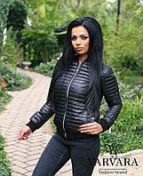 Куртка женская мод.107, фото 1